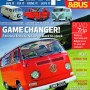Camper and Bus Magazine Aug 2014 Cover Feature