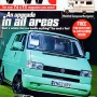 VWt Magazine Issue 22 Cover Feature